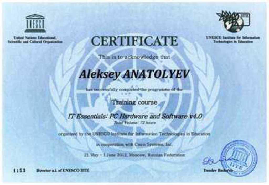 2012-06-01_Сертификат ЮНЕСКО